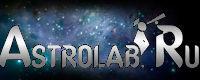 Astrolab.Ru